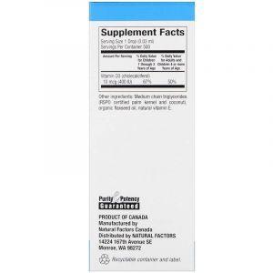 Витамин D3 для детей, Vitamin D3 Drops, Natural Factors, 400 МЕ, 15 мл (Default)
