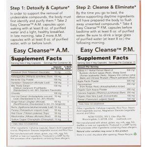 Детокс легкое очищение, Easy Cleanse, Now Foods, 60+60 капсул (2 бу