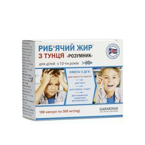 Рыбий жир из тунца для детей «Розумник» с 10-ти лет, Гармония, 500 мг, 100 капсул
