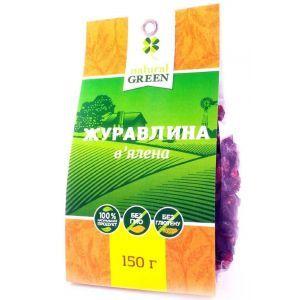 Клюква вяленная, NATURAL GREEN, 150 г
