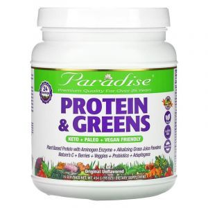 ORAC антиоксиданты, ORAC-Energy, Paradise Herbs, 454 г